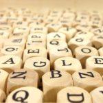 1080道 言葉を一文字だけ変えよ。それだけで見える世界は大きく変わる。